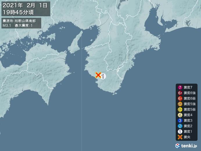 地震情報(2021年02月01日19時45分発生)