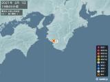 2021年02月01日19時45分頃発生した地震
