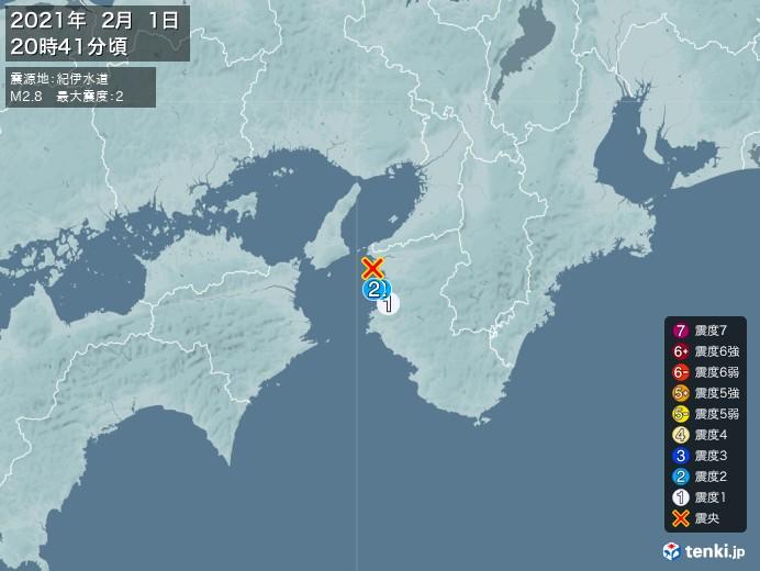 地震情報(2021年02月01日20時41分発生)