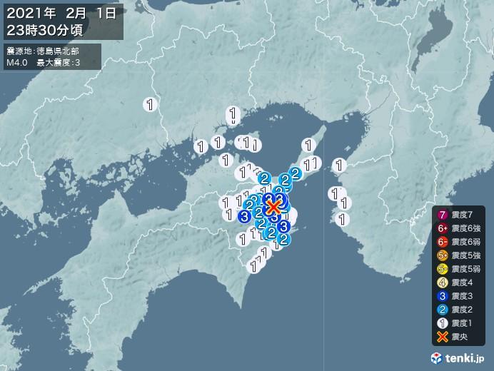 地震情報(2021年02月01日23時30分発生)