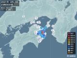 2021年02月01日23時30分頃発生した地震