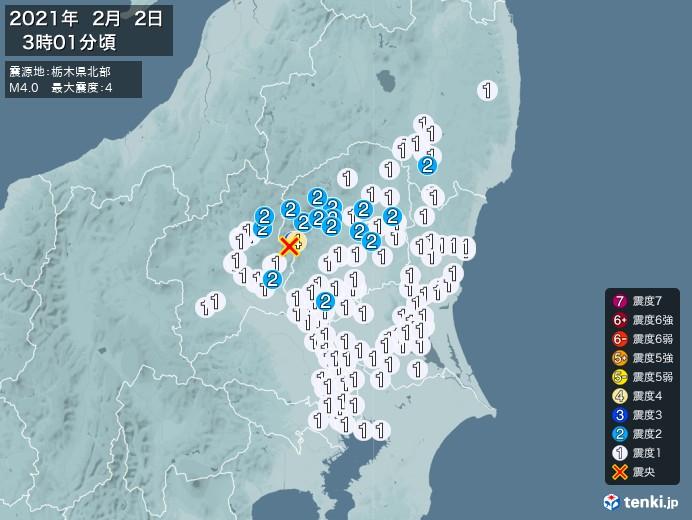 地震情報(2021年02月02日03時01分発生)