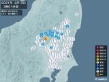 2021年02月02日03時01分頃発生した地震