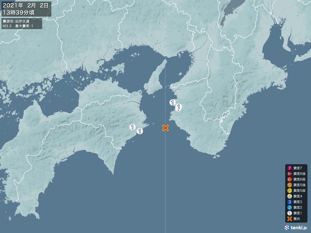 地震情報 2021年02月02日 13時39分頃発生 最大震度:1 震源地:紀伊水道(拡大画像)