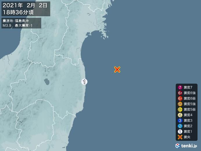 地震情報(2021年02月02日18時36分発生)