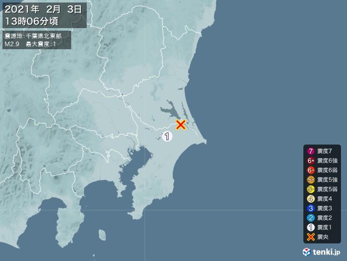 地震情報(2021年02月03日13時06分発生)