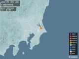 2021年02月03日13時06分頃発生した地震