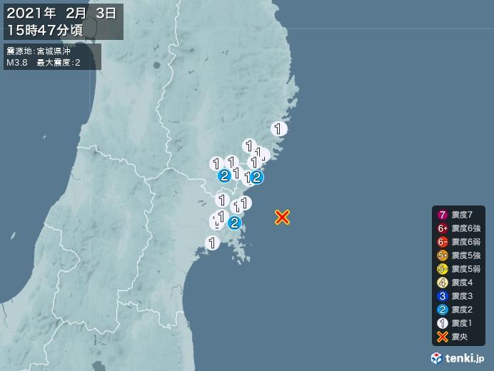 地震情報(2021年02月03日15時47分発生)