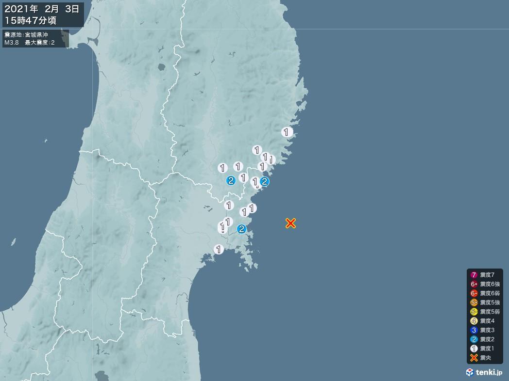 地震情報 2021年02月03日 15時47分頃発生 最大震度:2 震源地:宮城県沖(拡大画像)