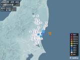 2021年02月04日12時40分頃発生した地震