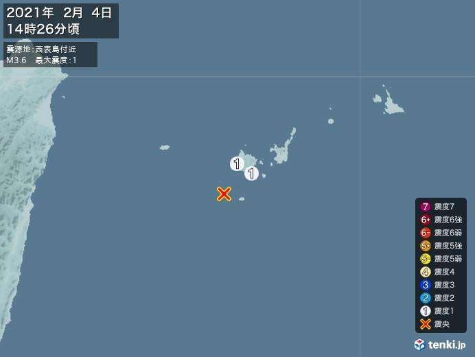 地震情報(2021年02月04日14時26分発生)