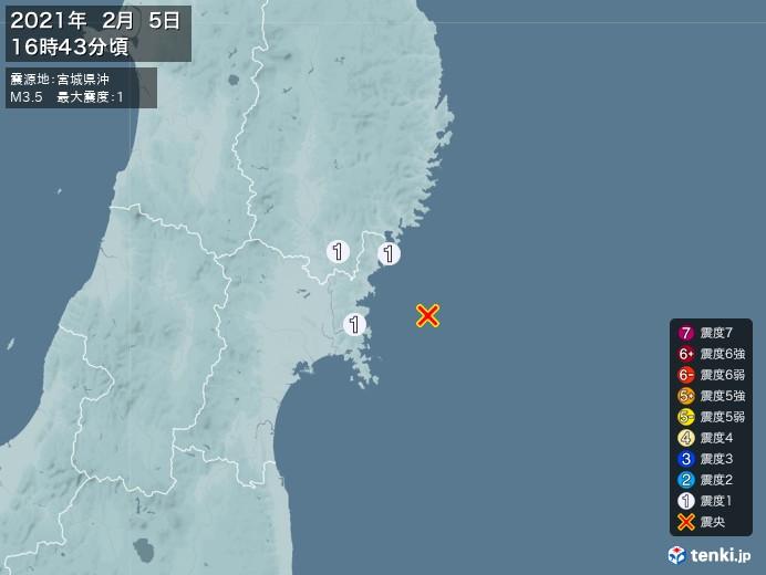 地震情報(2021年02月05日16時43分発生)