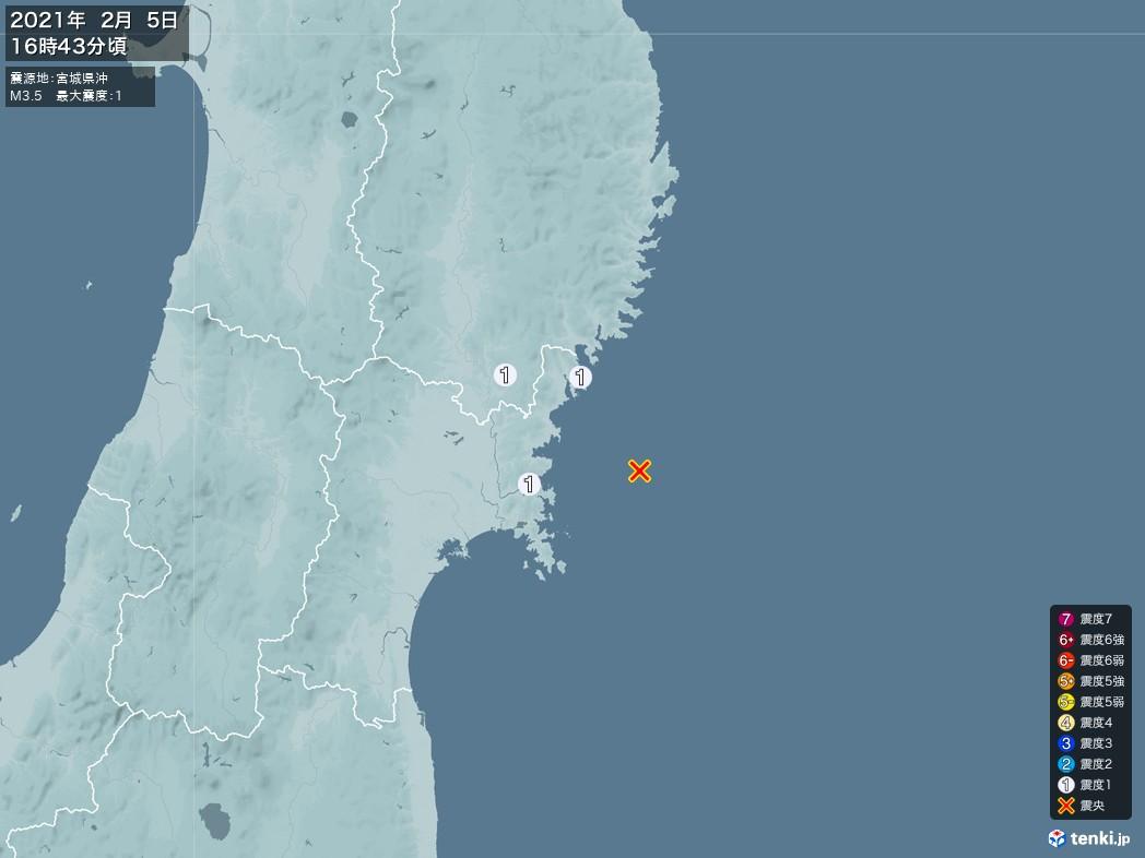 地震情報 2021年02月05日 16時43分頃発生 最大震度:1 震源地:宮城県沖(拡大画像)