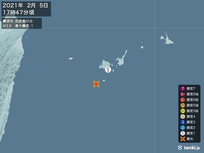 地震情報(2021年02月05日17時47分発生)