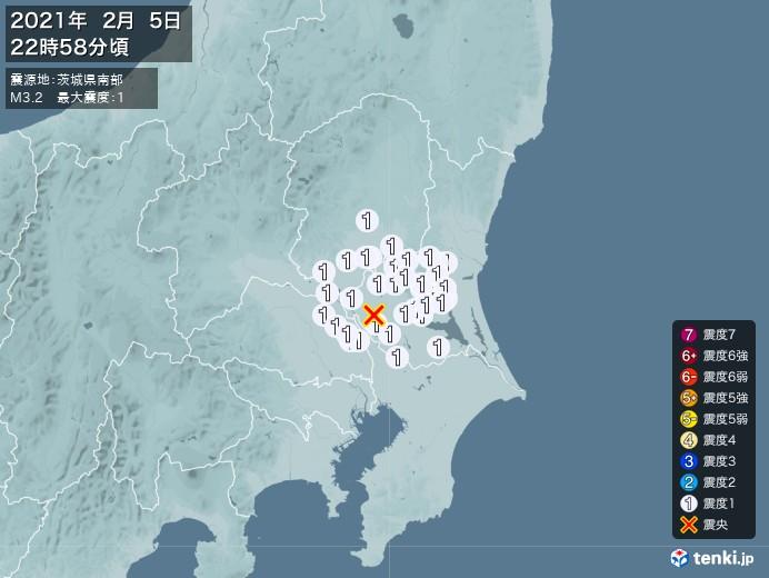 地震情報(2021年02月05日22時58分発生)