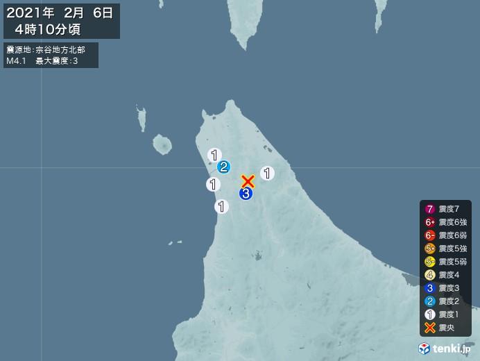 地震情報(2021年02月06日04時10分発生)