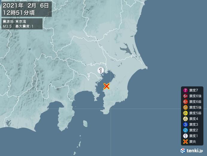 地震情報(2021年02月06日12時51分発生)