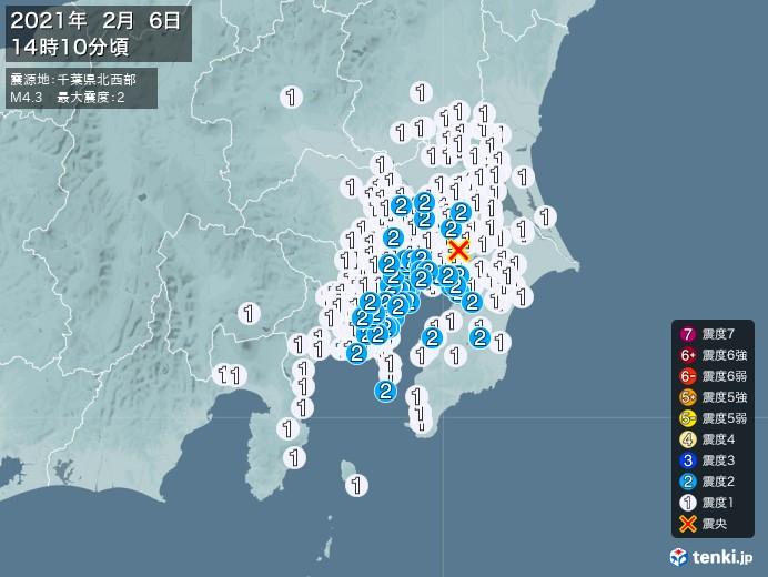 地震情報(2021年02月06日14時10分発生)