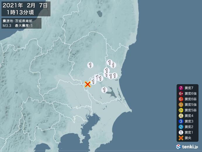 地震情報(2021年02月07日01時13分発生)