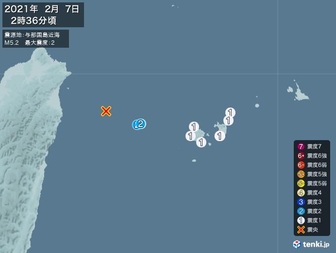 地震情報(2021年02月07日02時36分発生)