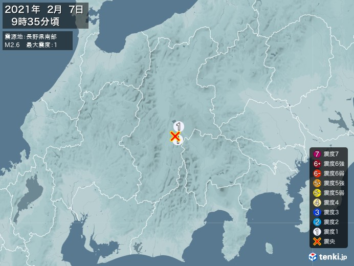 地震情報(2021年02月07日09時35分発生)