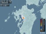 2021年02月07日12時08分頃発生した地震