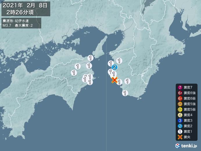 地震情報(2021年02月08日02時26分発生)