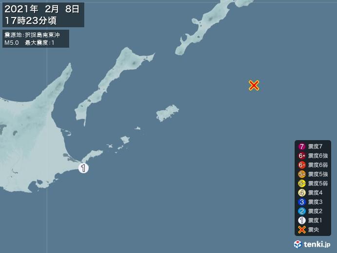 地震情報(2021年02月08日17時23分発生)