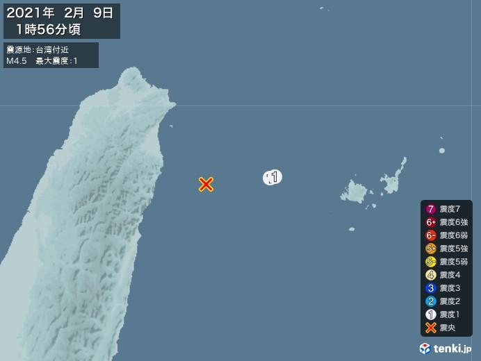 地震情報(2021年02月09日01時56分発生)
