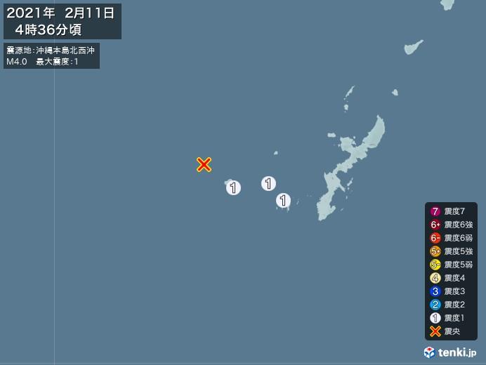 地震情報(2021年02月11日04時36分発生)