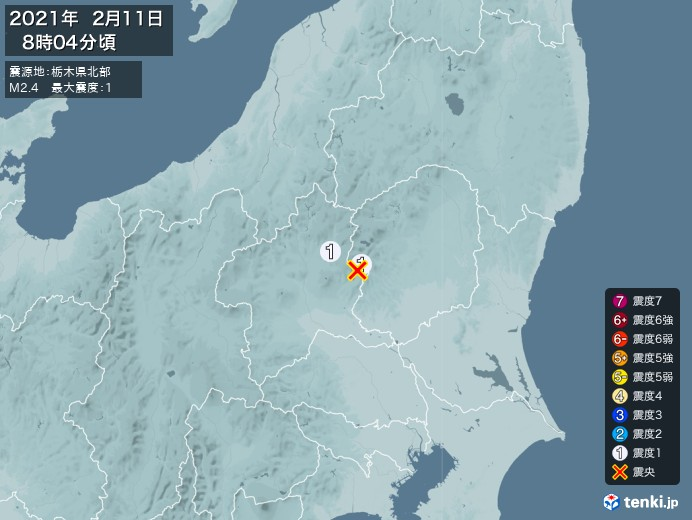 地震情報(2021年02月11日08時04分発生)