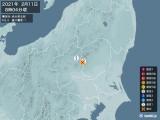 2021年02月11日08時04分頃発生した地震