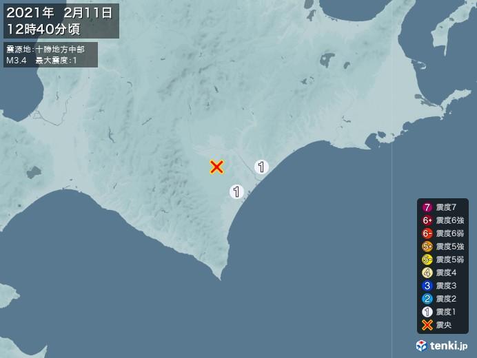 地震情報(2021年02月11日12時40分発生)
