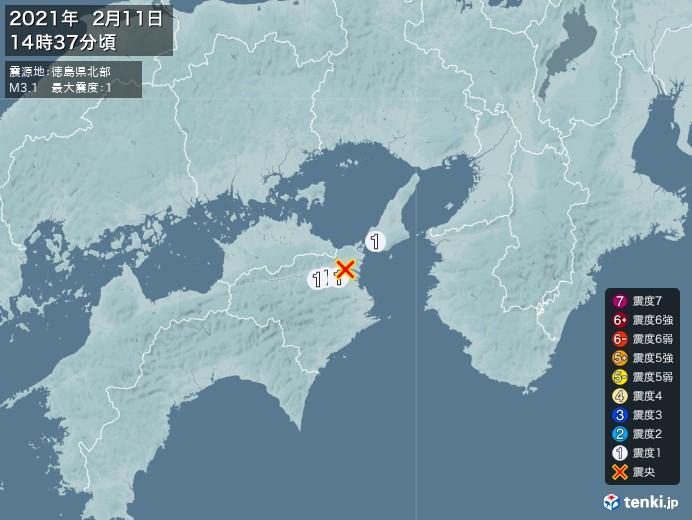 地震情報(2021年02月11日14時37分発生)