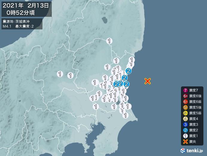 地震情報(2021年02月13日00時52分発生)