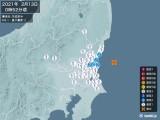 2021年02月13日00時52分頃発生した地震