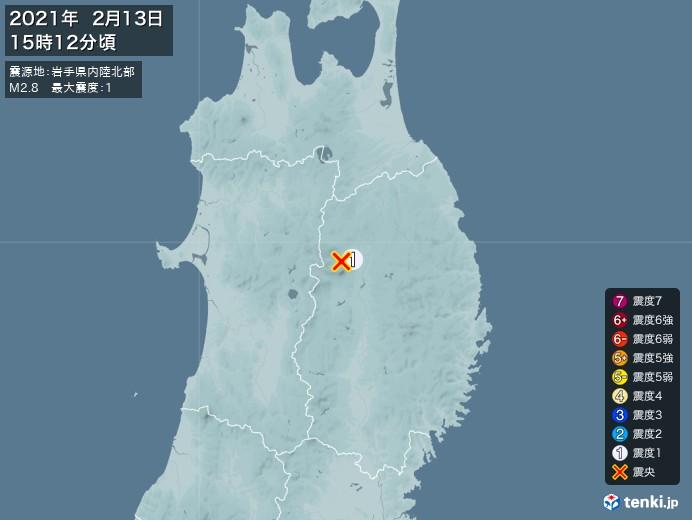 地震情報(2021年02月13日15時12分発生)
