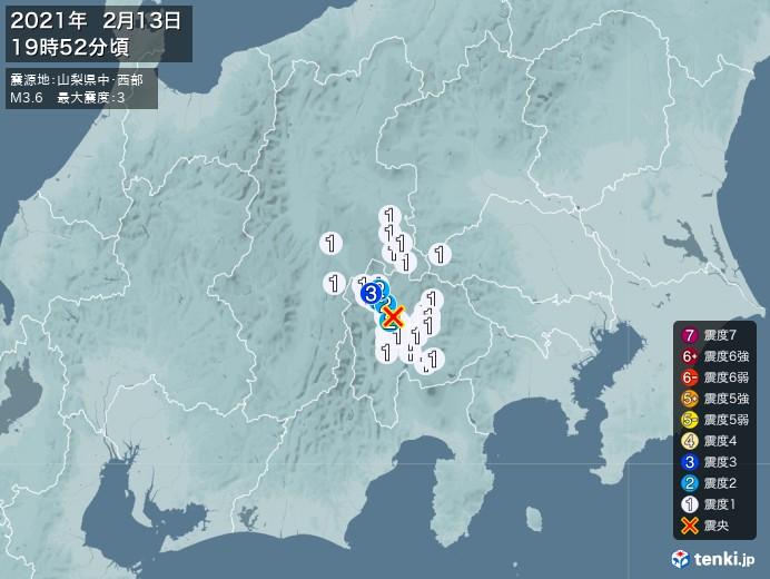地震情報(2021年02月13日19時52分発生)