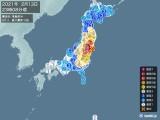 2021年02月13日23時08分頃発生した地震
