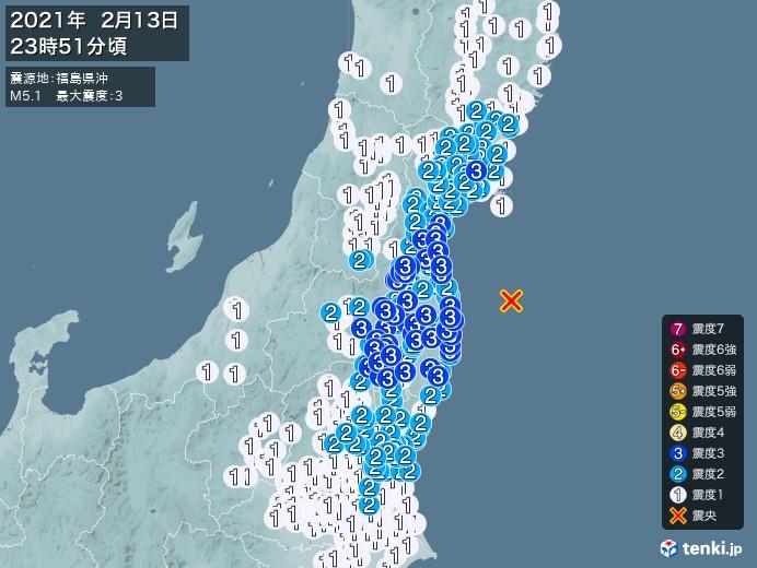 地震情報(2021年02月13日23時51分発生)
