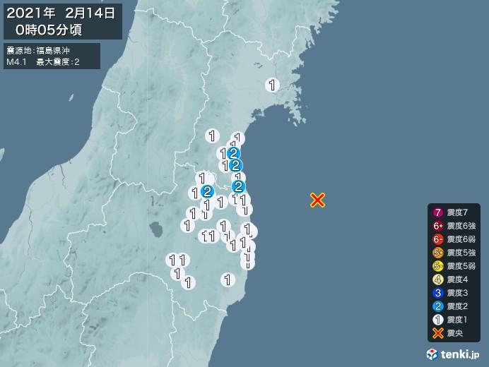地震情報(2021年02月14日00時05分発生)