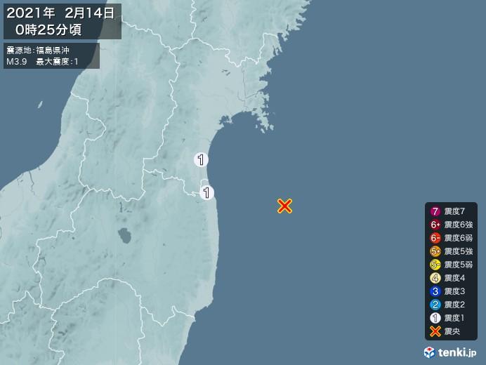 地震情報(2021年02月14日00時25分発生)