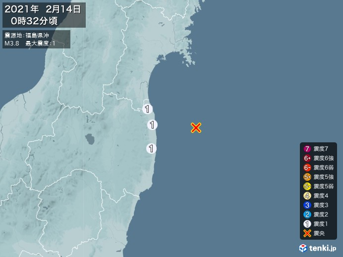地震情報(2021年02月14日00時32分発生)