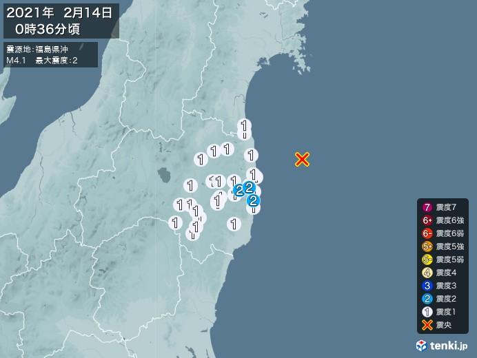 地震情報(2021年02月14日00時36分発生)