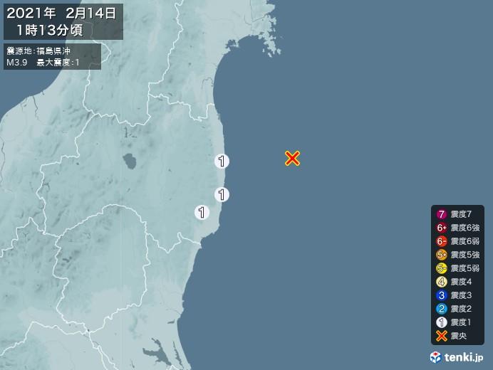 地震情報(2021年02月14日01時13分発生)