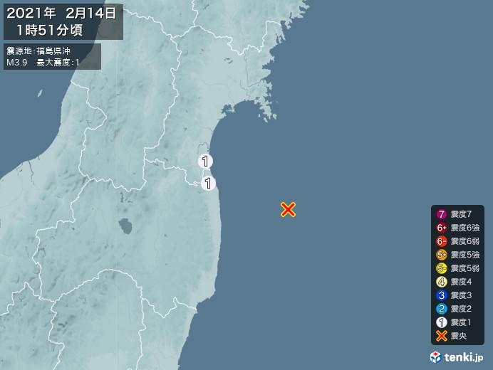 地震情報(2021年02月14日01時51分発生)