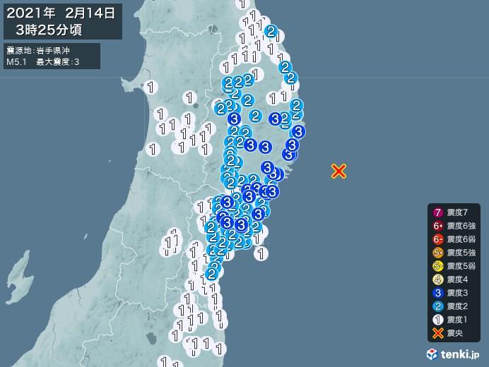 地震情報(2021年02月14日03時25分発生)
