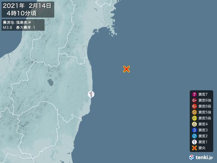 地震情報(2021年02月14日04時10分発生)