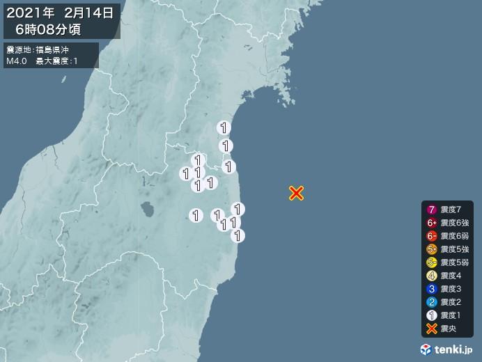 地震情報(2021年02月14日06時08分発生)