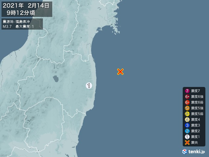 地震情報(2021年02月14日09時12分発生)